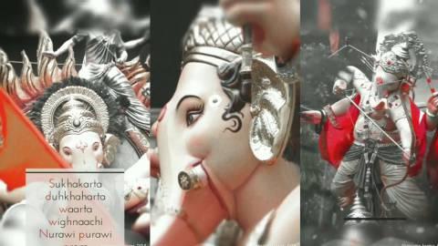 Full Screen Ganesha Chaturthi