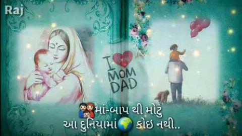 Maa Baap Thi Motu Koi Nathi Gujarati