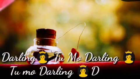 Tu Mo Darling Odia Emotional