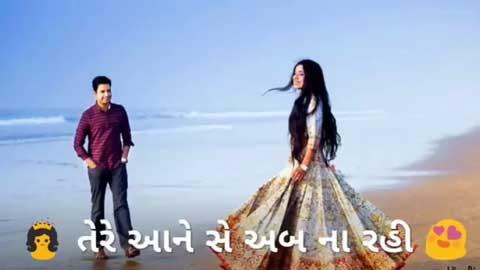 Geeta Rabari Special Hindi Song
