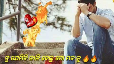 Bhanga Hrudaya Odia Movie Status