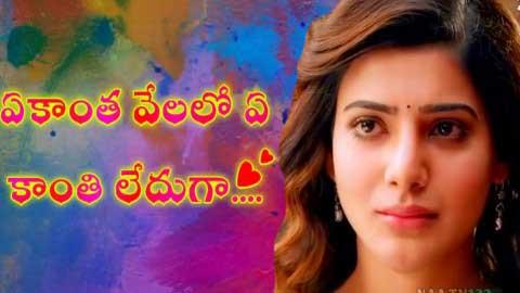 Atu Nuvve Itu Nuvve Whatsapp Status Telugu Songs