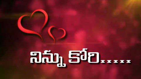 Ninnu Kori Telugu Love Videos Status
