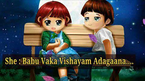 Cute Telugu Gf Bf Love Status Song
