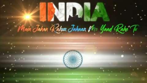 Ae Watan Aabad Rahe Tu Best Republic Day Status