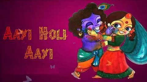 Best Radha Krishna Holi
