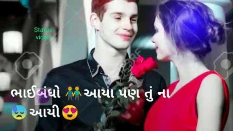 Mara Birthday Ma Yaad Tari Aavi