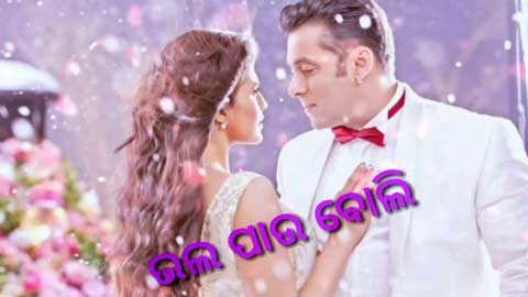 Love Song Humane Sagar Odia Status
