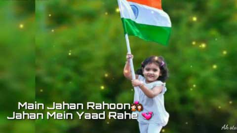 Nice Innocent Kids Independence Day Wishes