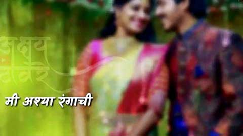 Marathi Mi Ashya Rangachi