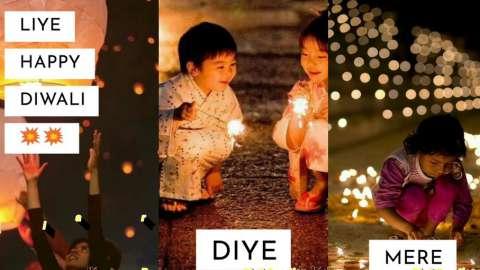 Wish You Happy Diwali Fireworks