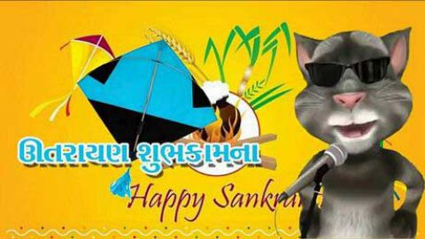 Happy Makar Sankranti Talking Tom Wishes status