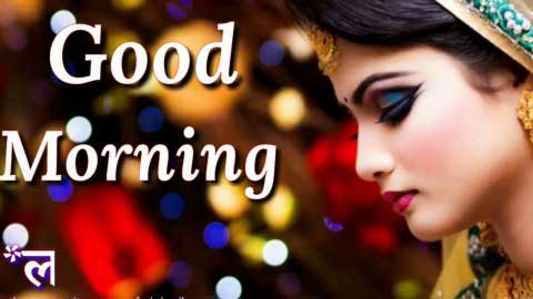 Good Morning Video Whatsapp Status Greetings Wishes Quotes