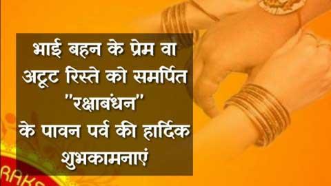 Swarg Se Sundar Sapno Se Pyara Hota Hai Parivar