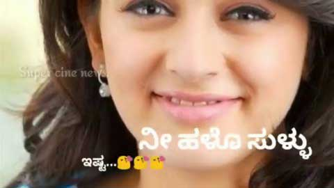 Ninna Nodo Kannugalu Kannada