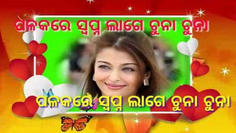 Mo Surila Shayari Tu