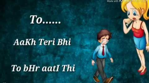 Oh Maa Whatsapp Status Download For Mothers Day