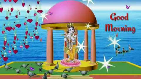 God Krishna Good Morning Whatsaap