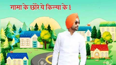 Desi Bill Gate Haryana