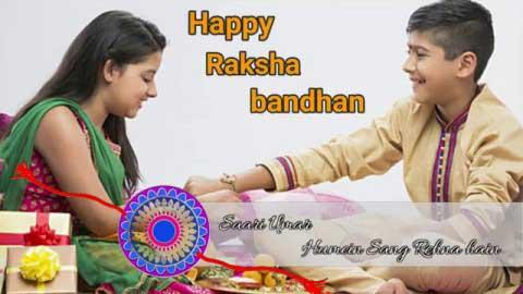 Happy Raksha Bandhan Special