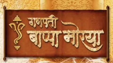 Ganpati Bappa Morya Wishes Images