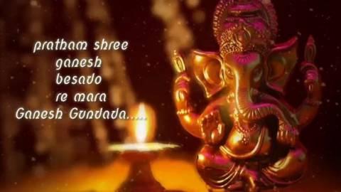 Gujarati Ganesha Status Video Download Ganpati