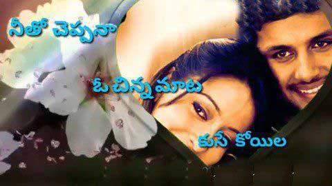 Telugu Video Status For Love Romantic