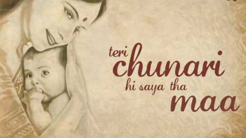 Kokh Ke Rath Mein Kgf Most Beautiful Mothers Day Status In Hindi