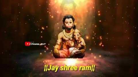 Hanuman Mantra God