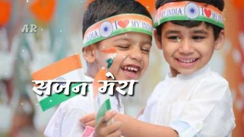 Most Lovely Independence Day