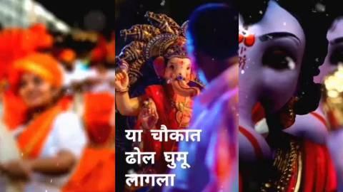 Happy Ganesh Chaturthi Status Video In Marathi