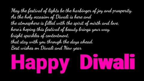 Best Diwali Wishes Quote Download