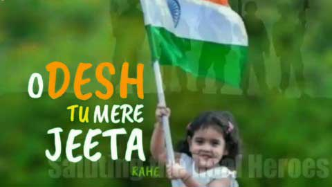 Best Independence Day